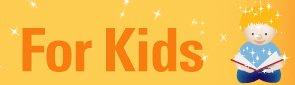 kidspace2